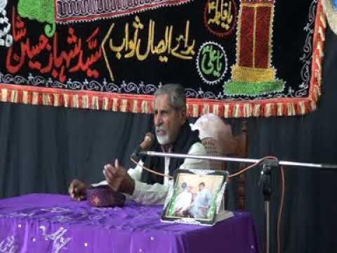 Allama Zahoor ul Hassan Kazmi I 14 Dec 2018 I Imam Bargah Maqeem Shah Wala Shia Miani Multan