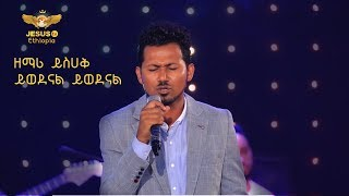 Man of God Prophet Jeremiah Husen worship time/
