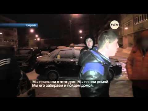 Пьяный водитель из Кирова встретит Новый год в изоляторе