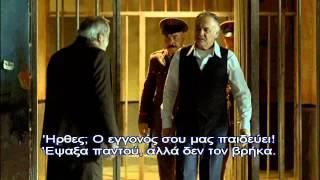 KARADAYI - ΚΑΡΑΝΤΑΓΙ 2 ΚΥΚΛΟΣ Ε52 (DVD 16) PROMO 1 GREEK SUBS