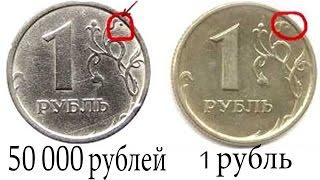 ТОП 10 САМЫХ ДОРОГИХ МОНЕТ РОССИИ