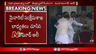 Mohammad Ali Appointed as Telangana Home Minister | TRS Cabinet | NTV