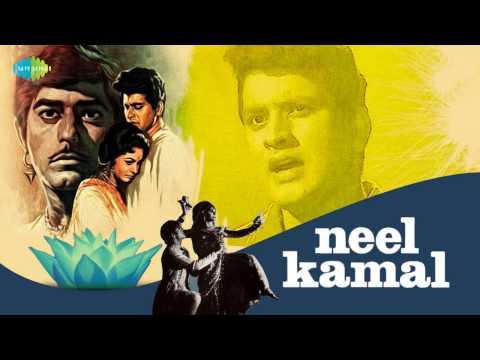 Aaja Tujhko Pukare - Mohammad Rafi - Neel Kamal 1968