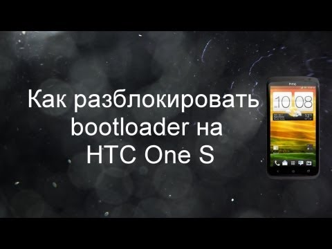 Htc one mega toolkit скачать - czzar