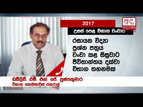 lifelong ban imposed|eng