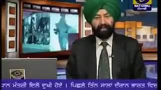 Punjabi comedy. Dub