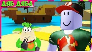 Пляжный ПОБЕГ в  ROBLOX! Speed Run#2 Робик оказался на пляже. Летсплей для детей РОБЛОКС