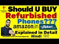[Hindi] Should you buy a Refurbished Phone? | Explained in Detail MP3