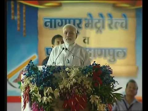 PM Narendra Modi's speech in Nagpur