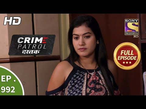 Crime Patrol Dastak - Ep 992 - Full Episode - 7th March, 2019 thumbnail