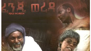 Fenji Wereda (Ethiopian Movie)