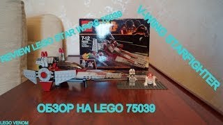 Lego Star Wars 75039 V-Wing Starfighter Review