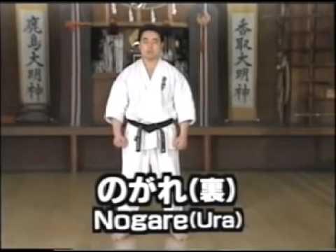 Kokyuho (breathing)