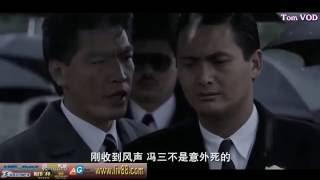 2016 movie speak khmer