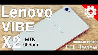 Lenovo VIBE X2 (mtk6595) - Слоёный торт от электронного гиганта! САМЫЙ ПОЛНЫЙ ТЕСТ-ОБЗОР!