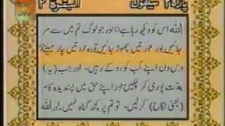Quran Sharif Para 02 (Part 7 of 8).flv