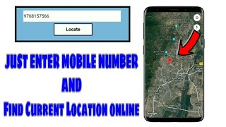 How To Trace Mobile Number l How To Trace Mobile Number Current location l How To Trace Phone Number