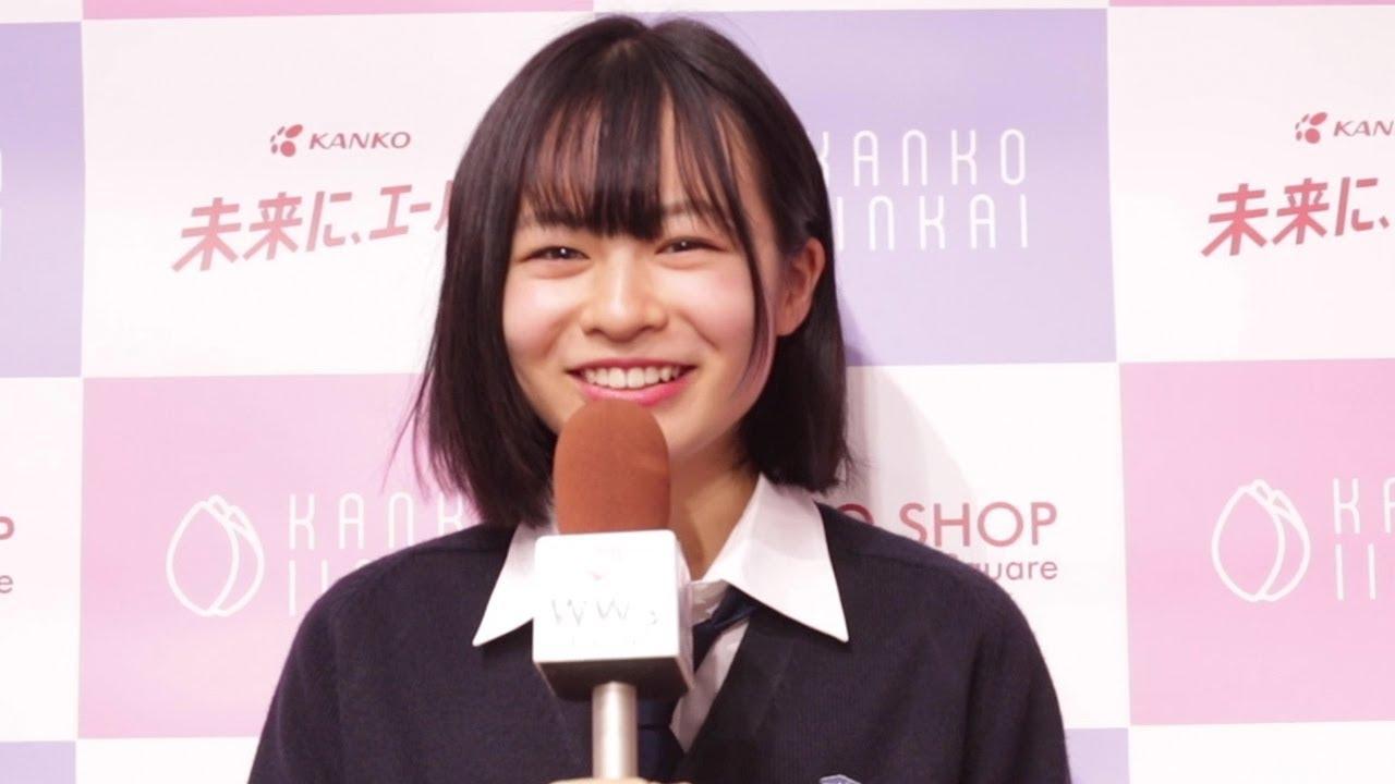 莉子 (モデル)の画像 p1_34