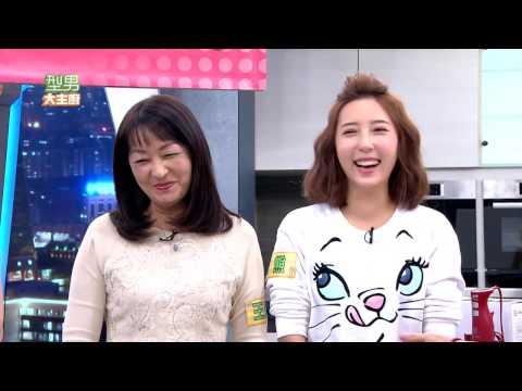 台綜-型男大主廚-20161219 高手媽媽帶子來對決 !