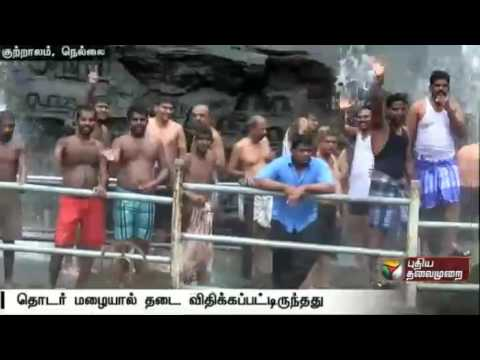 Courtallam falls : Ban on bathing lifted, much to the amusement of tourists