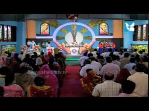 Paattu Kurbana   Syro Malabar Qurbana Holy Mass] In Malayalam By [shalom Tv] video