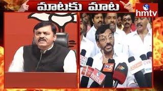 BJP MP GVL Narasimha Rao vs TDP Minister Somireddy  | hmtv