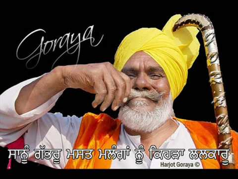 Sonu Singh: 3 (peg Halka Lai Da) video