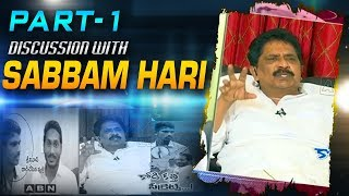 Discussion With Sabbam Hari Over YS Jagan Attack Incident | Part 1