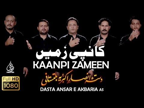 Nohay 2019 - KAANPI ZAMEEN  - DASTA ANSAR E AKBARIA As BALTISTANI 2019 - Muharram 1441H