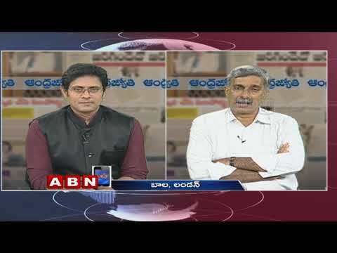 Discussion on Election polling percentage in Telangana Part - 2 | ABN Telugu