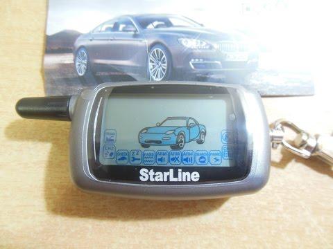 StarLine A6 инструкция