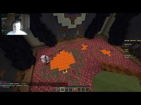 #1 Часть (Minecraft BuildBattle)(Много Построек)