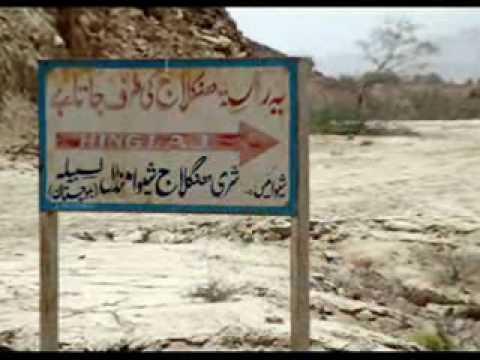 Hinglag Yatra 2010 Org by Mukhi Odha Mal (( steel town ))