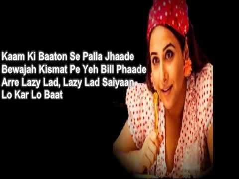 Lazy Lad Lyrics - Ghanchakkar  2013