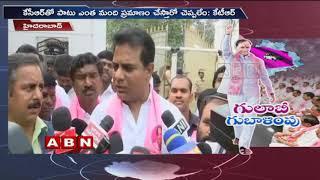 కాంగ్రెస్ నేతలను చుస్తే జాలి కలుగుతుంది | KTR Speaks To Media After Victory In Telangana Elections