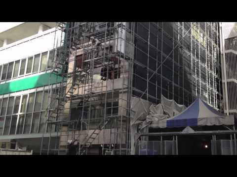 Dangerous Construction in Japan