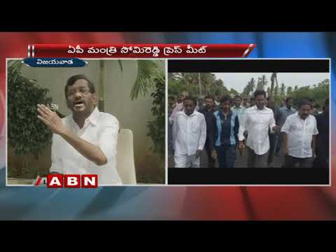 Minister Somireddy Chandramohan Reddy Speaks to Media over YSRCP Bandh