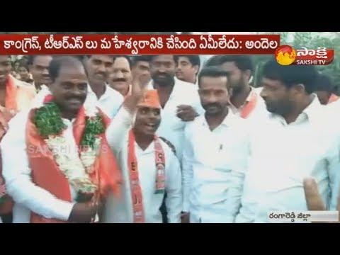 Maheshwaram BJP Candidate Sriramulu Yadav Election Campaign