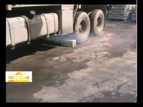 Испытание блоков на прочность.avi