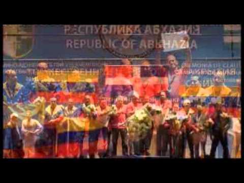 Закрытие чемпионата по домино в Абхазии