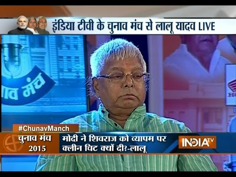 IndiaTV Conclave: Watch Full Video of Lalu Prasad Yadav at Chunav Manch