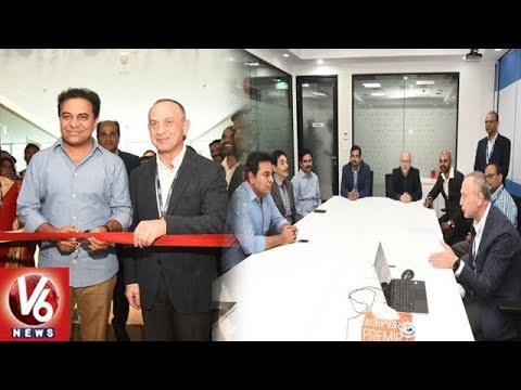Minister KTR Inaugurates EPAM Digital Engineering Center In Hitech City | Hyderabad | V6 News