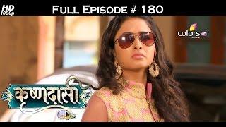 Krishnadasi - 30th September 2016 - कृष्णदासी - Full Episode(HD)
