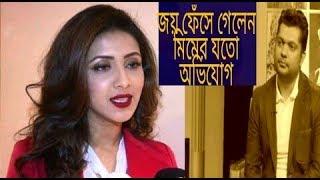 মিমের ফাঁদে ধরা পড়লেন জয় | Bidda Sinha Mim & Shahrira Nazim Joy | Sense of Humor | TrueBangla TV24