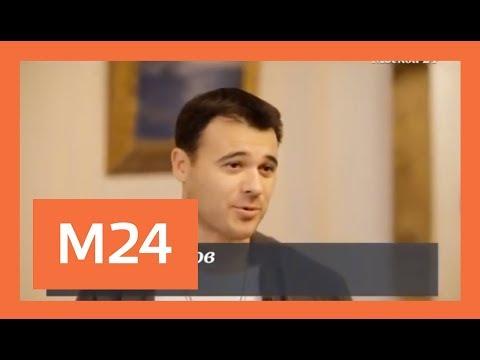 """""""Без церемоний"""": Эмин Агаларов"""