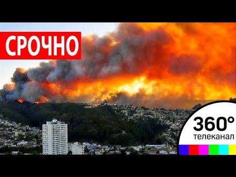 Страшный пожар в Ростове-на-Дону: пожарным пока не удается локализовать возгорание