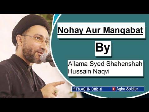 Nohay Aur Manqabat by Allama Syed Shahenshah Hussain Naqvi