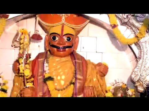 Jai Malhar Aarti video