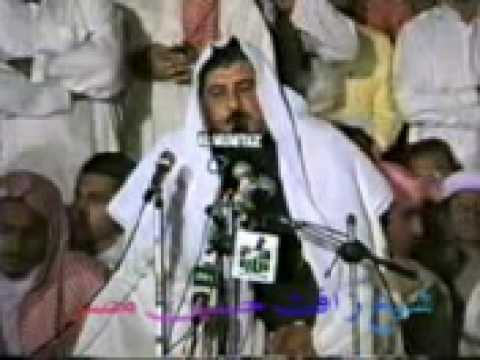ان الابرار يشراب Qari Rafat Misri Great Reciter video