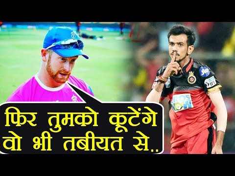 IPL 2018: Heinrich Klaasen to Keep their Dominance over Yuzvendra Chahal, RR vs RCB | वनइंडिया हिंदी